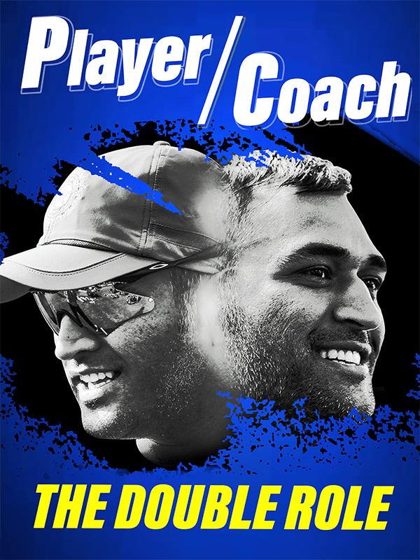 Dhoni future coach